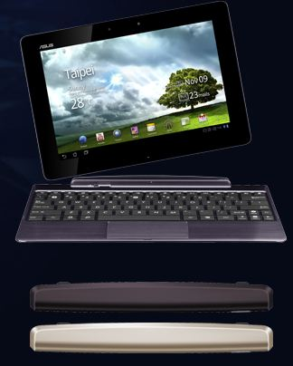 How to Get Free Asus Transformer Prime GPS Dongle Update
